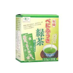 Nagata Tea Garden Thé vert Benifuuki biologique [type bâton] 15g [0.5gx 30 sachets]