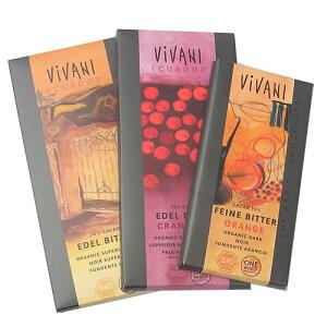 オーガニックビターチョコ。ヴィヴァーニ オーガニックダークチョコレート3タイプ