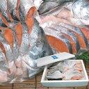 商品画像:お?がにっくしぜんかんの人気おせち2018楽天、【冷凍】 ポランのお正月料理 特上新巻鮭切身 2.5kg ※冷凍品と常温・冷蔵品は同梱不可【12月10日締切】