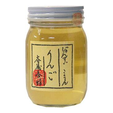 斉藤養蜂園 純粋非加熱・国産 りんご蜂蜜 500g
