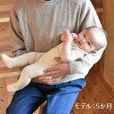 大法紡績 冷えとり赤ちゃんタイツ きなり 〔シルク&コットン〕 〔新生児〜6ヶ月〕 【メール便可】
