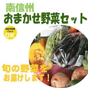 放射能検査済み・無農薬・無化学肥料で栽培した地物の旬の野菜を厳選。【放射能検査済・不検出...