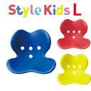 スタイルキッズL MTG Style Kids L (Sty
