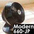【再販】 ボルネード サーキュレーター 空気循環器 Modern660-JP 畳6〜35用 VORNADO Air Circulator