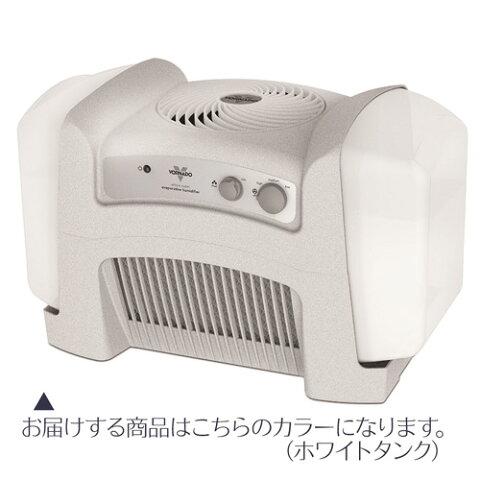 【2020年11月上旬頃入荷予定】ボルネード(Vornado) 気化式加湿器 HM4.0-JP
