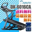Dk6016ca_0