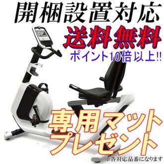 ★ 與原來的地板墊 ★ ComfortR 安慰伯爵詹森橫臥自行車地平線健身健身自行車地平線健身