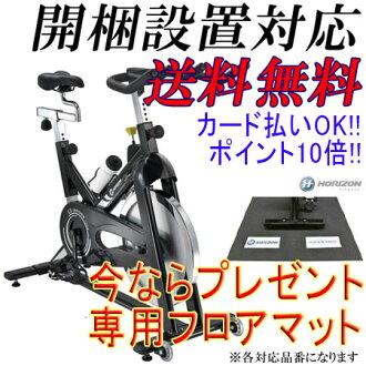 有地平線健身健身摩托車旋轉摩托車S3★原始物車底板墊的★jonsonearobaiku HORIZON FITNESS