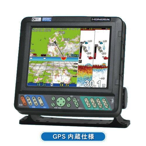 【代引き手数料無料】プロッター魚探 ホンデックス HE-8S《GPS内蔵仕様》 魚群探知機 Hondex