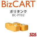 Bcpt02