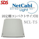 Nclt5