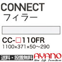 Cc110fr