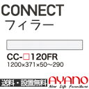 Cc120fr