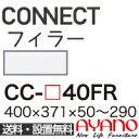 Cc40fr