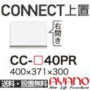 Cc40pr