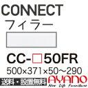Cc50fr