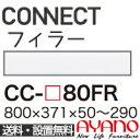 Cc80fr