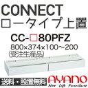 Cc80pfz