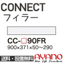 Cc90fr