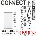 Cc_40er2