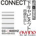 Cc_60dh2