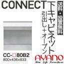 Cc_80b2