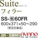 Ss_60fr