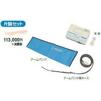 【会員価格あり】日東工器 メドー産業 家庭用エアマッサージ器 ドクターメドマー DM-6000 片腕セット