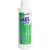 日本サエコ(Saeco)コーヒーマシン専用洗浄液MEL-F1000180ml