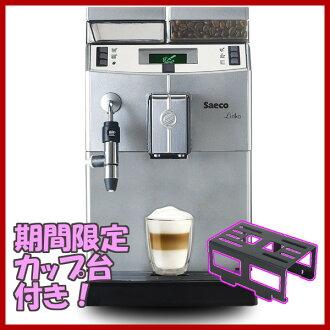 日本 Saeco 咖啡機 SUP041C lilicaprascapucino