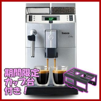 日本 Saeco 咖啡機 SUP041E liricaplus