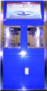 店頭飲料サービス用給水システム CG-1500