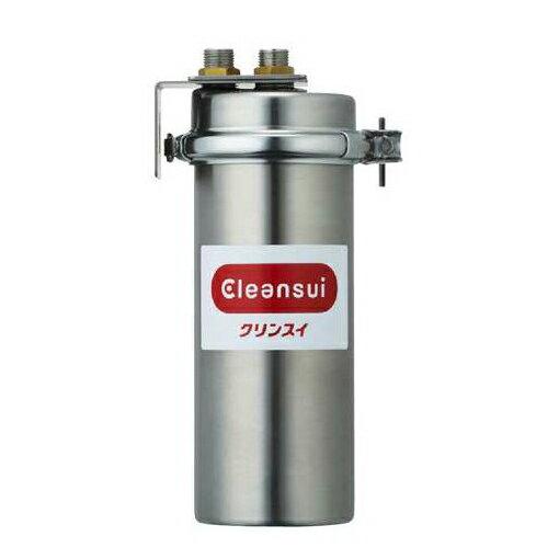 三菱レイヨン・クリンスイ 業務用浄水器 MP02-3:テルショップ・ジャパン