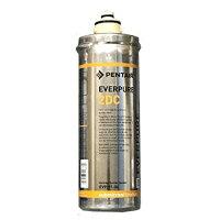 『送料無料』エバーピュア業務用コンパクト浄水器QL3-2DC専用カートリッジ2DC