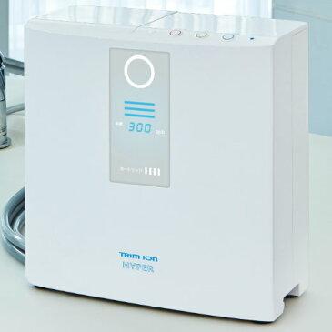 電解水素水整水器 トリムイオンハイパー 日本トリム 設置工事無料 TRIM ION HYPER 代引き不可