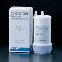トートー清水器兼用混合栓ビルトイン形用取替カートリッジTH634RR