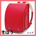 ララちゃんランドセル 2011年モデル きぼう No.2 レッド(赤)