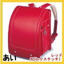 【早期割引】ランドセル あい No.5 2011年モデル ららや レッド