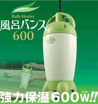 パアグ bath heater Bashir tar bath Vance 600