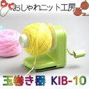Kib10