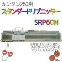 Srp60n