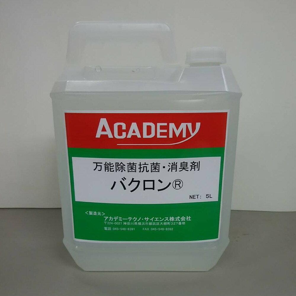 洗剤・柔軟剤・クリーナー, 除菌剤  5L