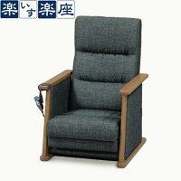 【開梱設置付き送料無料】馬場家具電動起立補助高座椅子楽いす楽座ラベンダーII【き】
