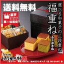 お好きな和菓子を選べるギフト大切な人に送る物だから。喜んでもらえる品!!早割価格3800円→350...