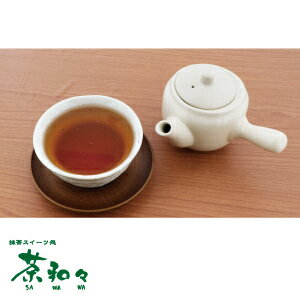 茶和々 抹茶 茶葉 ほうじ茶 50g