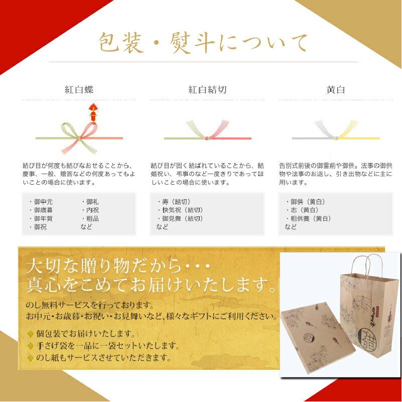 【のし対応】寺子屋本舗ぬれおかき鴨川
