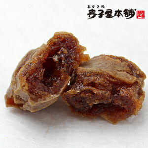 寺子屋本舗ぬれおかき本醸造醤油112g入り