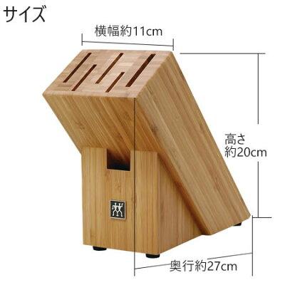 ナイフブロック・ナイフスタンド単品5本用(包丁5本・ハサミ1本用、バンブー製)ツイン/TWIN包丁スタンド(35015-100)