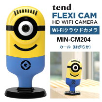 tendFlexiCamHDWIFICAMERAMinionsCarlCheerfulミニオンズWi-Fiクラウドカメラカール(ほがらか)Tend(テンド)MIN-CM204★