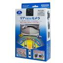 リアVIEWカメラ リアビューカメラ RVC800の後継 Data System(...